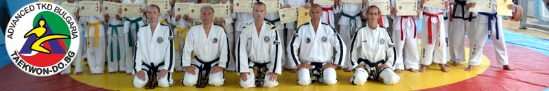 Advanced Taekwon-do Bulgaria