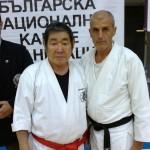 Международен семинар по карате